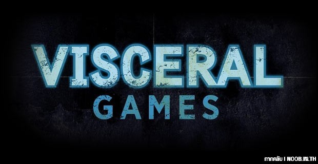 visceral-games_featured